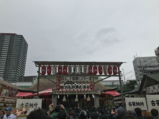 ガーデンプロ関西では今宮戎神社へ