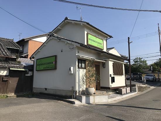 奈良市 外構工事会社